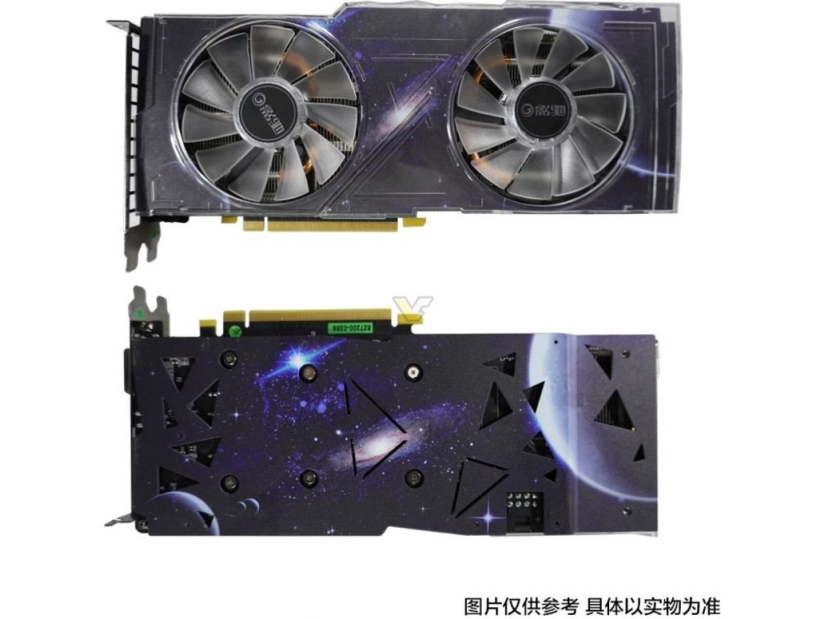 Image 3 : Galax GeForce RTX 2060 Super Star, la carte personnalisable à l'envie !
